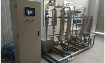 equipment used for whey protein concentration with ceramic microfiltration and ultrafiltration membrane