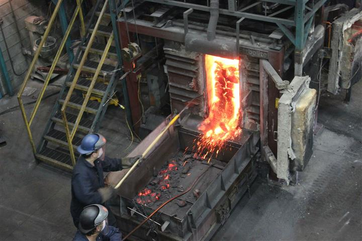 Metallurgical Coke Production