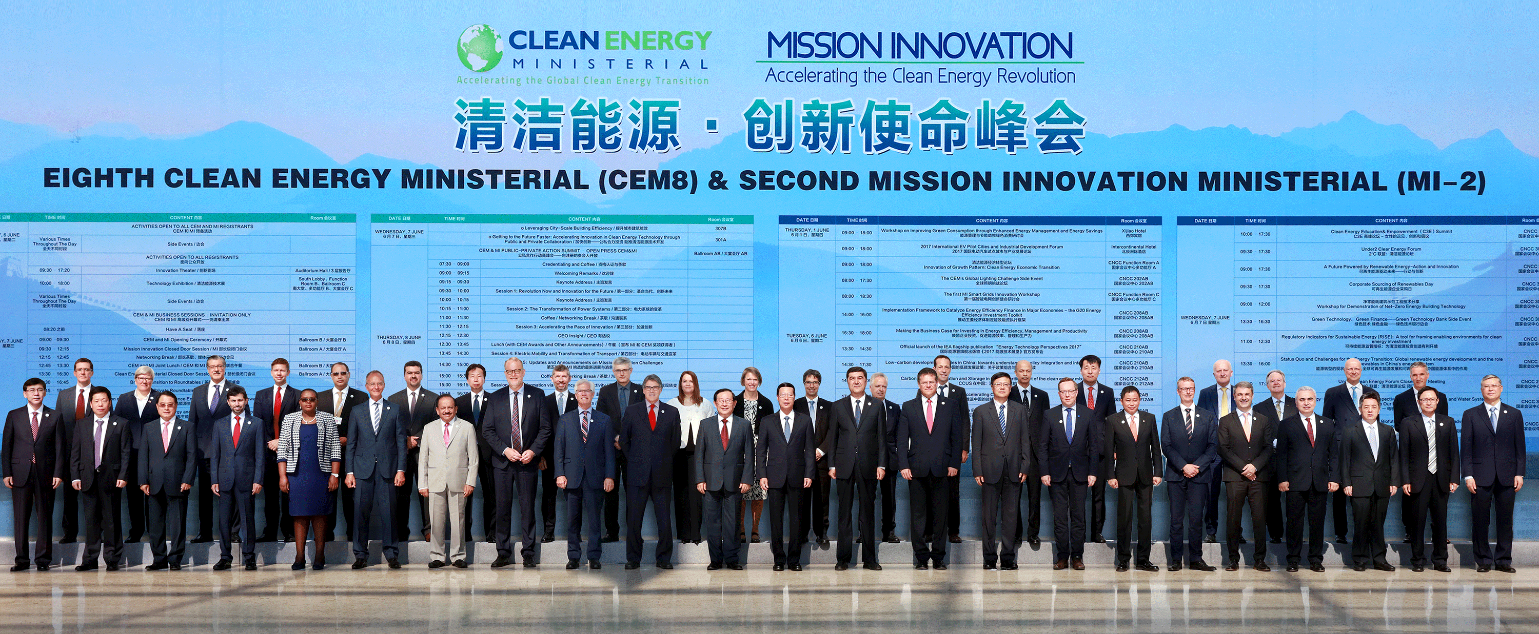 World leaders launch Mission Innovation at the United Nations Climate Change Conference 2015 (COP21) in Paris-Le Bourget, France