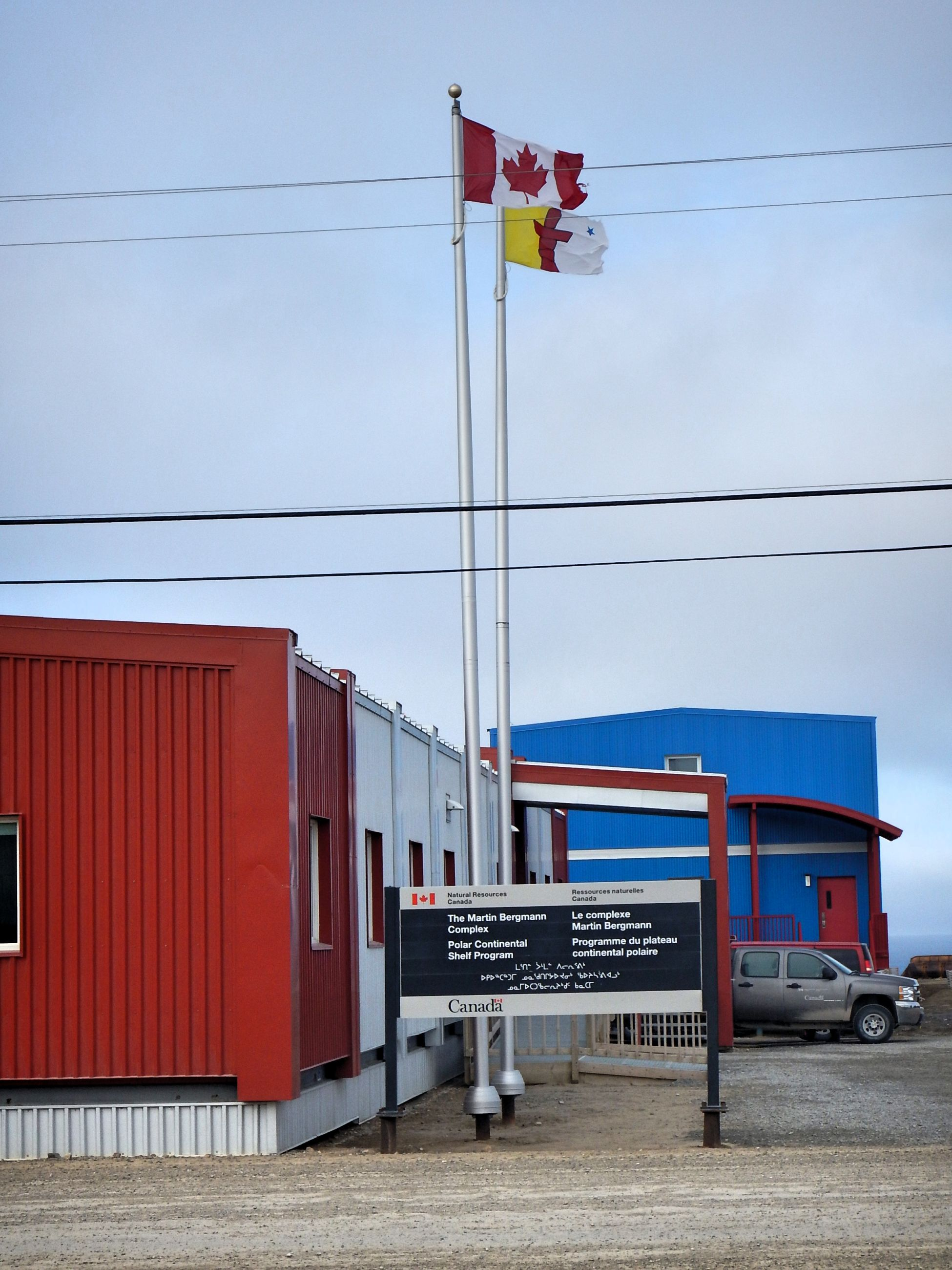 This image shows the Martin Bergmann Complex at the PCSP Arctic logistics hub in Resolute, Nunavut.